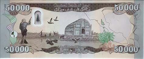 Iraq And The Iraqi Currency Dinar