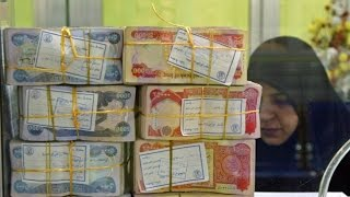 Breaking News Today about Iraq and the Iraqi Currency the Dinar